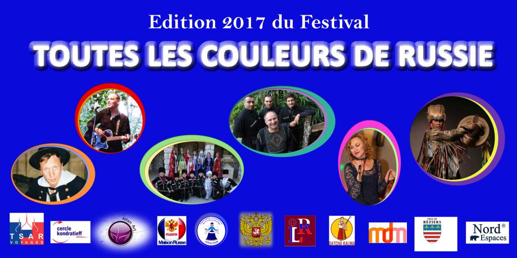 EN-TETE_Fest-2