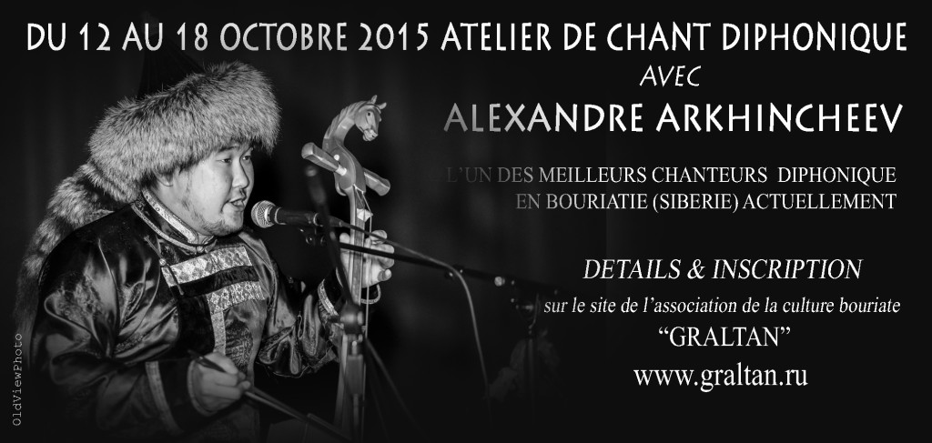 ATELIER DE CHANT DIPHONIQUE_oct2015