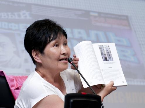 конференция по Инкижинову