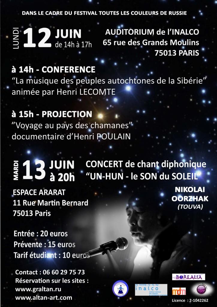 oorjak_PARIS_2jours