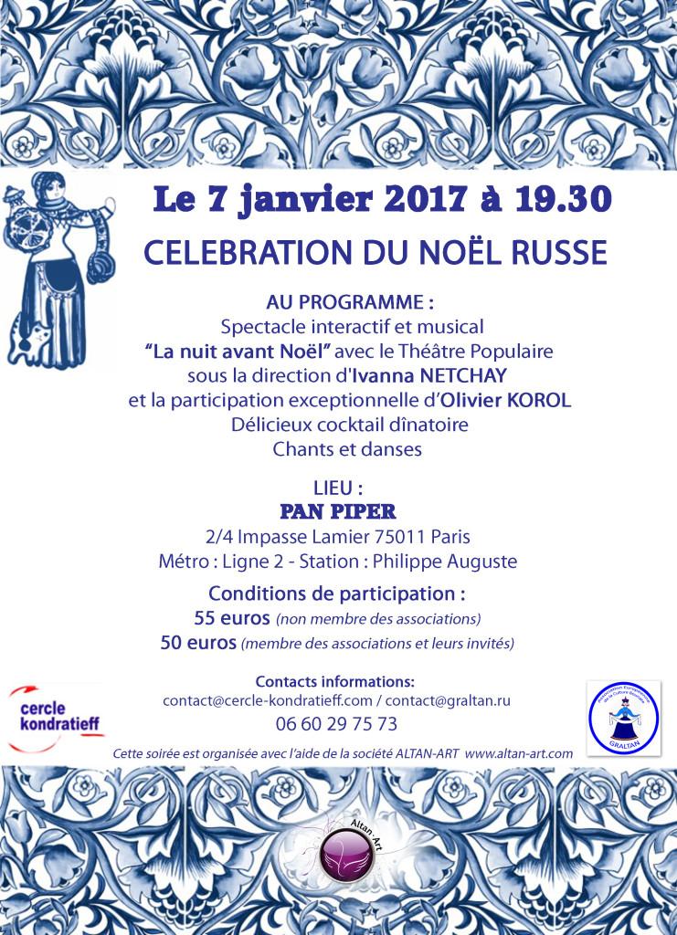 noel-russe-2017_fr_new