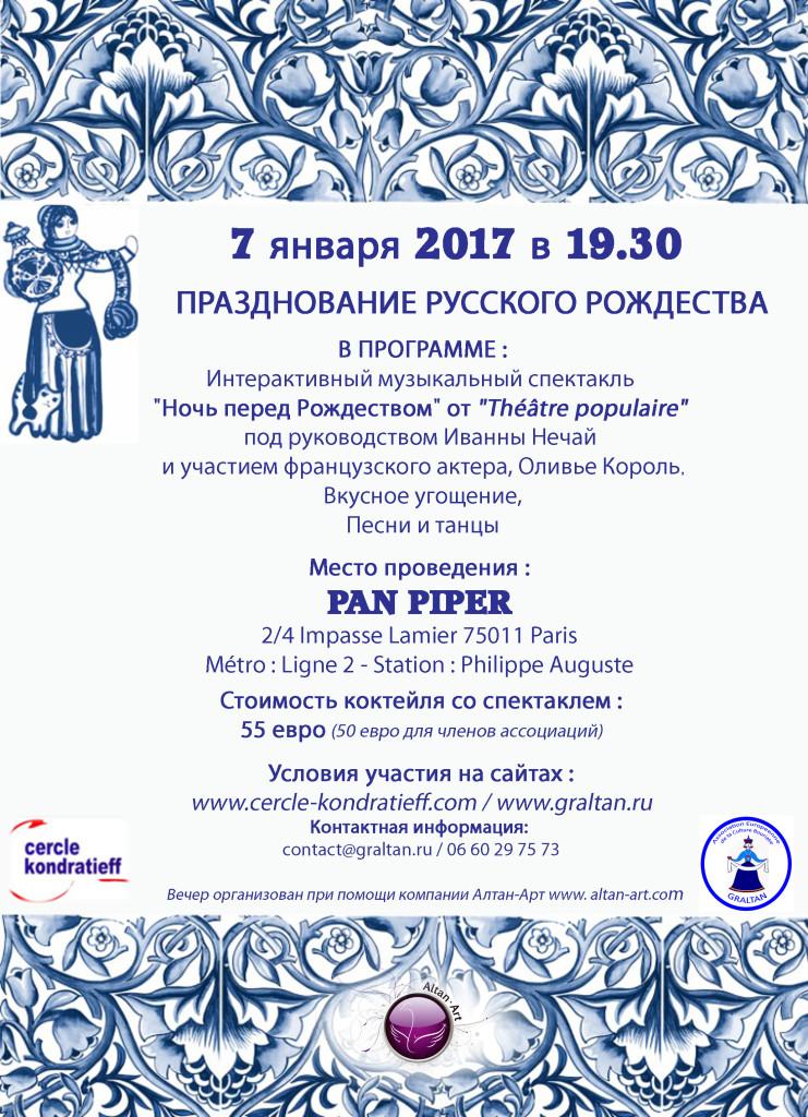noel-russe-2017_new