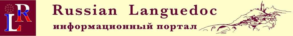 Emblema_zaglav_RuS22