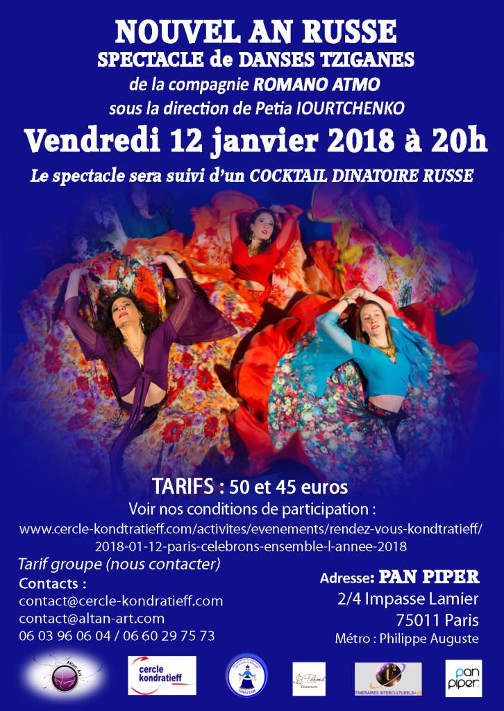 12-12-18_NouvelAnRussePanPiper_а6_2