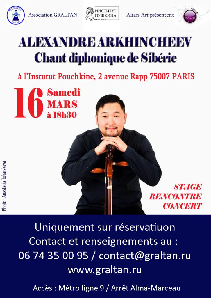 paris16-03-19